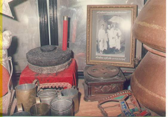 Articles Used By Sai Baba
